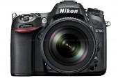 Nikon-D7100_18_105_front.high
